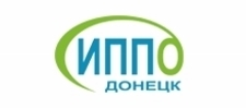 Донецкий институт последипломного педагогического образования
